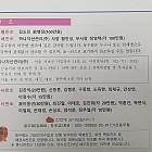 IBK 기은 동우회 소식지에 회사 소개 2